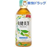 爽健美茶 すっきりブレンド(300mL*24本入)
