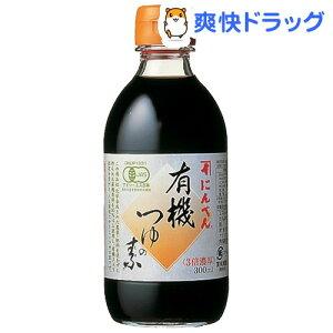 にんべん 有機つゆの素(300mL)