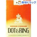 【訳あり】カンサイ500 ボックス DOT&RING(6コ入)