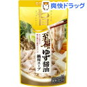 モランボン 至福のゆず醤油 鍋用スープ(750g)...
