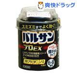 バルサン プロEX 6〜8畳用(20g)