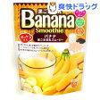 黒ごま豆乳バナナスムージー(70g)【ユニマットリケン】