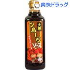 大黒 フルーツソース(500mL)