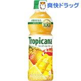 トロピカーナ100%ジュース マンゴー&パイン(330mL*24本入)