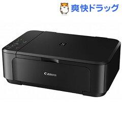 キヤノン インクジェットプリンター PIXUS MG3530 ブラック(1コ入)【送料無料】