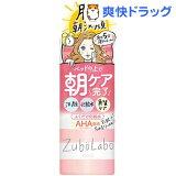 ズボラボ 朝用ふき取り化粧水(300mL)