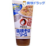 オタフク 塩焼そばソース(300g)