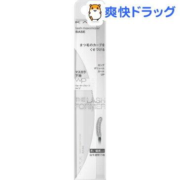 ケイト ラッシュマキシマイザーN EX-1(7.4g)【KATE(ケイト)】【送料無料】