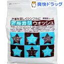 アルカリウォッシュ お徳用 / アルカリウォッシュ / アルカリウォッシュ 3kg 炭酸 洗剤 セスキ...