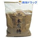 本黒糖★税込1980円以上で送料無料★本黒糖(500g)【RCP】