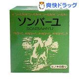 ソンバーユ ヒノキの香り(75mL)