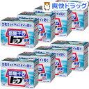 部屋干しトップ 除菌EX(900g*8コセット)【u7e】【部屋干しトップ】[部屋干し]