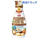 日清 マカダミアナッツオイル(145g)