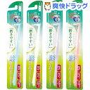 磨きやすい ワンタフトブラシ LT-48(4本入)