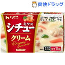 ハウス食品 シチューミクスクリーム 業務用(1kg)【シチューミクス】 1