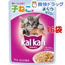 カルカンウィスカス味わいセレクト12ヶ月までの子猫用しらす入りまぐろ / カルカン(kal kan)★...