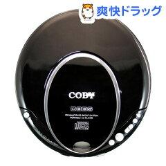 ポータブルCDプレーヤー ルーク ブラック TF-CD314B☆送料無料☆ポータブルCDプレーヤー ルーク...