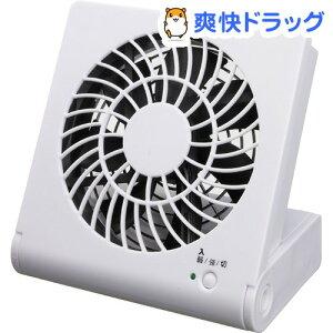 ピエリア コンパクトデスク扇風機 ホワイト PPM-1081WH / ピエリア(Pieria) / 卓上●セール中●...