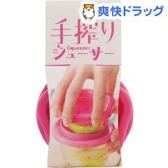 手搾りジューサー(1コ入)