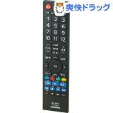 エルパ 地上デジタル用テレビリモコン パナソニックテレビ用 RC-TV009PA(1コ入)