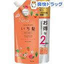 いち髪 濃密W保湿ケア コンディショナー 詰替用 2回分(6