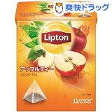 リプトン アップル ティーバッグ(12包)