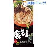 鹿児島黒豚とんこつラーメン(2食入)