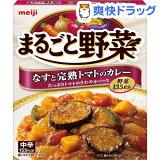 まるごと野菜 なすと完熟トマトのカレー(190g)