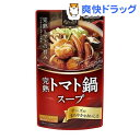 ビストロディッシュ 完熟トマト鍋スープ(750g)...