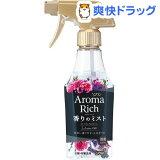 ソフラン アロマリッチ 香りのミスト ジュリエットの香り(280mL)