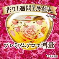 レノアハピネスプリンセスパール&ドリームの香り本体+つめかえ用超特大セット