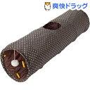 PuChiko シャカシャカロングトンネル ドット カーキ/ブラウン(1コ入)【PuChiko】[犬 猫 ペットベッド マット もぐる 洗える]