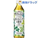 世界のキッチンから 冴えるハーブと緑茶(500mL*24本入)