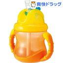 ヌービー スーパー・ツインハンドル・フリップイットマグ 240mL オレンジ / ヌービー(Nuby) / ...