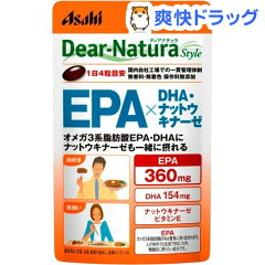 ディアナチュラスタイル EPA*DHA・ナットウキナーゼ 20日分 / Dear-Natura(ディアナチュラ) / ...