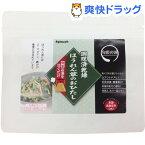 岩田食品 調理済乾燥ほうれん草のおひたし(23g)【岩田食品】