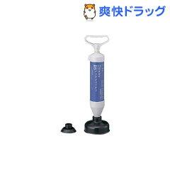 三栄水栓 真空式パイプクリーナー PR870☆送料無料☆三栄水栓 真空式パイプクリーナー PR870(1...