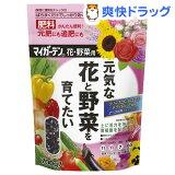 マイガーデン 花・野菜用(700g)