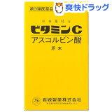ビタミンC「イワキ」(200g)