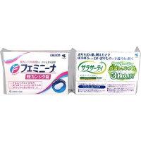 フェミニーナ腟カンジダ錠サラサーティ試供品3個付(セルフメディケーション対象)