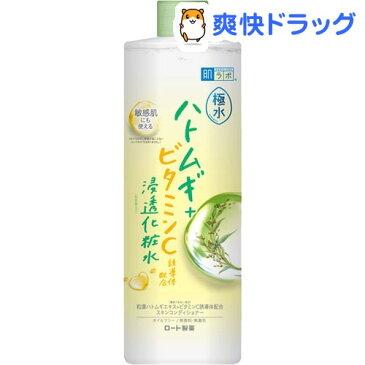 肌ラボ 極水ハトムギ+浸透化粧水(400mL)【肌研(ハダラボ)】