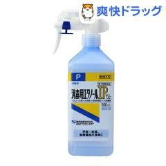 【第3類医薬品】消毒用エタノールIP「ケンエー」 スプレー式(500mL)