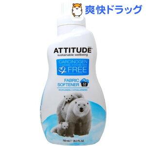 アティチュード ファブリックソフナー ワイルドフラワー / アティチュード(ATTITUDE) / 柔軟剤...