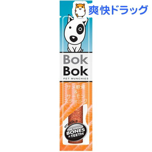 ボクボク(BokBok) ジャイアント・サメ軟骨&サーモンスティック(1コ入)【ボクボク(BokBok)】