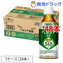 【訳あり】ヘルシア緑茶(350ml*24本入*2コセット)【ヘルシア】 その1