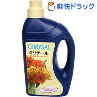 クリザール切花用フラワーフード青
