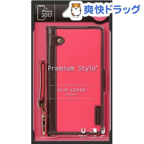 スマートフォン・携帯電話用アクセサリー, ケース・カバー iPhoneX PG-17XFP24PK(1)