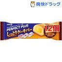 パーフェクトプラス しっとりケーキバー チーズケーキ味 / パーフェクトプラス(PERFECT PLUS)★...
