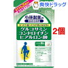 小林製薬の栄養補助食品 グルコサミンコンドロイチン硫酸ヒアルロン酸(270mg*240粒*2コセット)