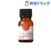 チューンメーカーズ スペシャル エッセンス ビタミン TUNEMAKERS